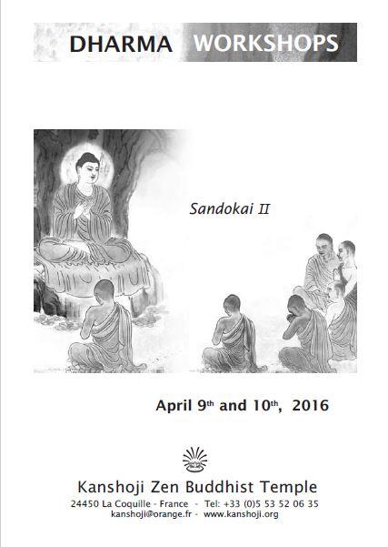 Atelier Dharma Avril UK1